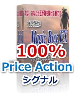 magicfx2
